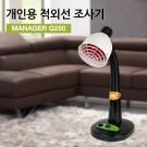 적외선조사기/매니저큐 (250W)-가정용
