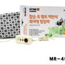 대신전자)히트미찜질기/특대형/MR-4000