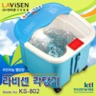 라비센 각탕기(KS-802)