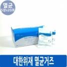 대한멸균)거즈 4*4(1포5매)