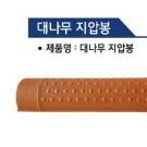 발지압봉-PVC