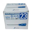 정림)일회용주사침(Disposable Needle)/23G*25mm
