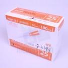 정림)일회용주사침(Disposable Needle)/25G*50mm