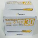 정림)일회용주사침(Disposable Needle)/30G*38mm