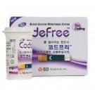 SD 코드프리 혈당시험지/50매/10단위 구매시,시험지20% 할증/스왑(100매)40%, 란셋(100PCS)40%지원*2021.06.30*