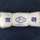 백색 면장갑(1켤레) / 10켤레 1묶음