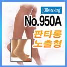 잡스타킹/판타롱형/950A *살색*