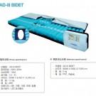 [복지용구]AD-III BIDET 욕창방지에어매트