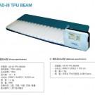 [복지용구]AD-III TPU BEAM 욕창방지에어매트