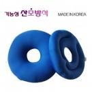 도넛방석(비즈쿠션)-파랑-높