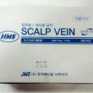 HMS)나비침(Scalp Vein Needle) 21G