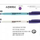 마킹펜(Skin Marker)/스킨라이너 굵은것/1.0mm