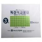 석고붕대(Cast Bandage) 15cm(6)