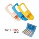 말렛핑거스프린트 세트B 오픈형 (Mallet Finger Splint Set B/Open Type)