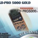 극동저주파 일반형/KD-PRO5000 GOLD