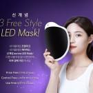 오로라 LED 마스크 피부관리기 KML-100 / aurora led mask
