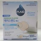 에이스원형밴드(Disposable Bandage) 22mm*원형/살색