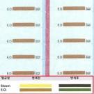 E.O 소독테이프 (E.O Gas Tape) 1003-72E(스티커형)