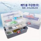 메드올)구급함 셋트 (First Aid Kit) 대/415*240*230