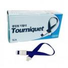 토니켓(Tourniquet)/지혈대 버튼형/45*3cm