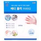 서울한방)폴리글러브/메디폴리위생장갑