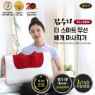 김수자)더 스마트 무선 베게 마사지기 KSJ-8800/인터넷판매금지품