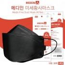 메디인미세황사마스크/KF94  블랙/5매입 택배박스포장