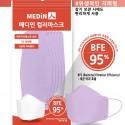 메디인 컬러마스크/인박스 없음/판매단위 : 1봉(5매입)/3중구조(비말필터)/온라인 판매금지